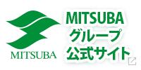 株式会社三葉 公式サイト